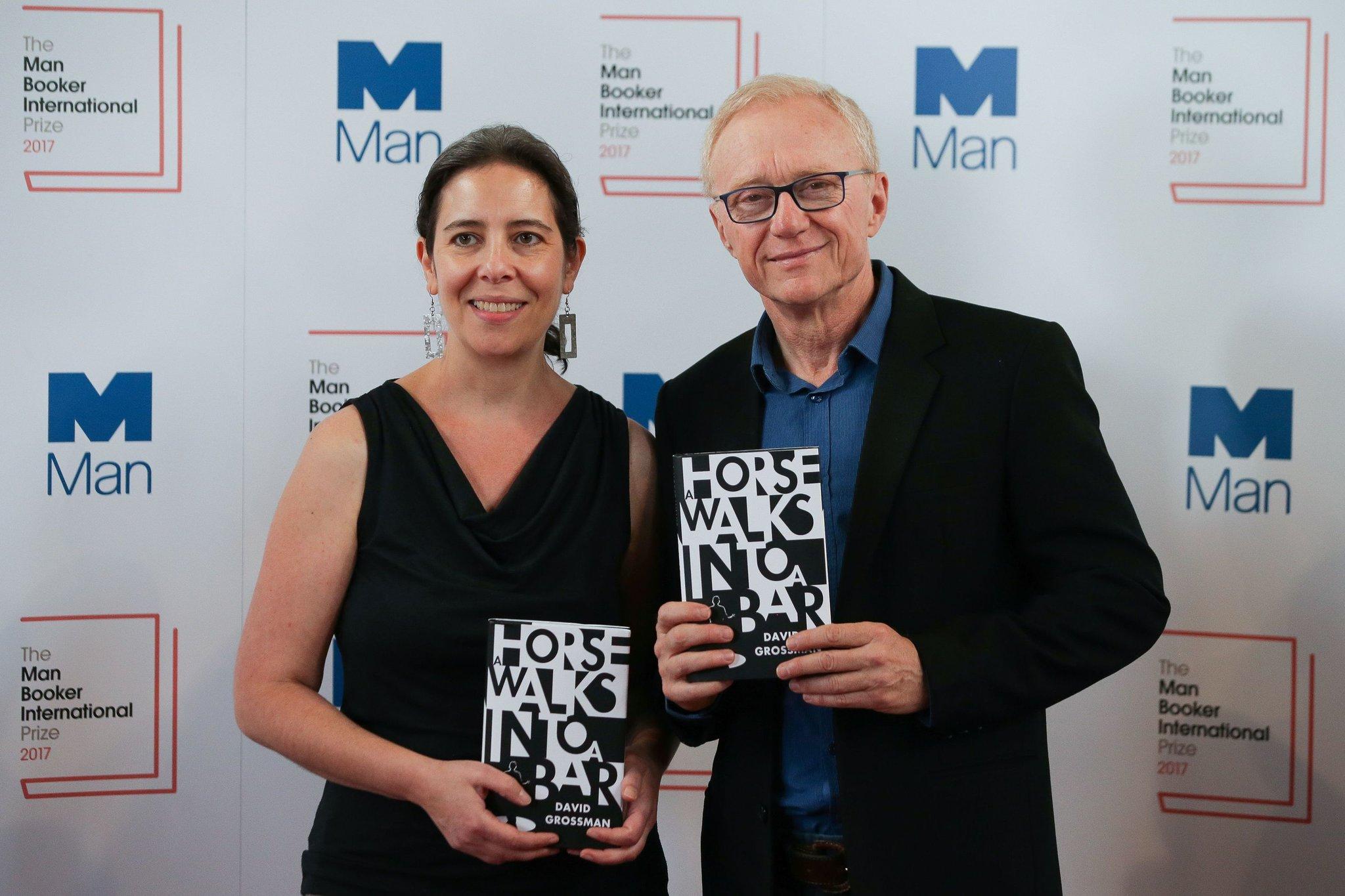 Jessica Cohen and David Grossman