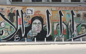 <p>Graffiti alongside a street in Cairo.</p>