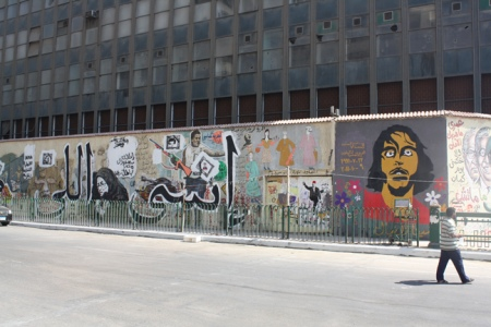 3. Graffiti