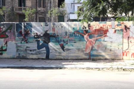 4. Graffiti