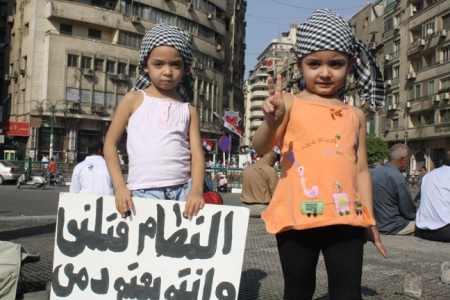 9. Children Protest