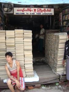 Kyaw Thein Literature