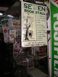 Seven Bookstore