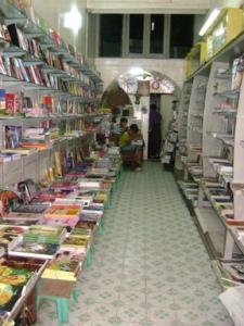 Seven Bookstore 2