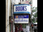 Ar Yone Thit Bookshop