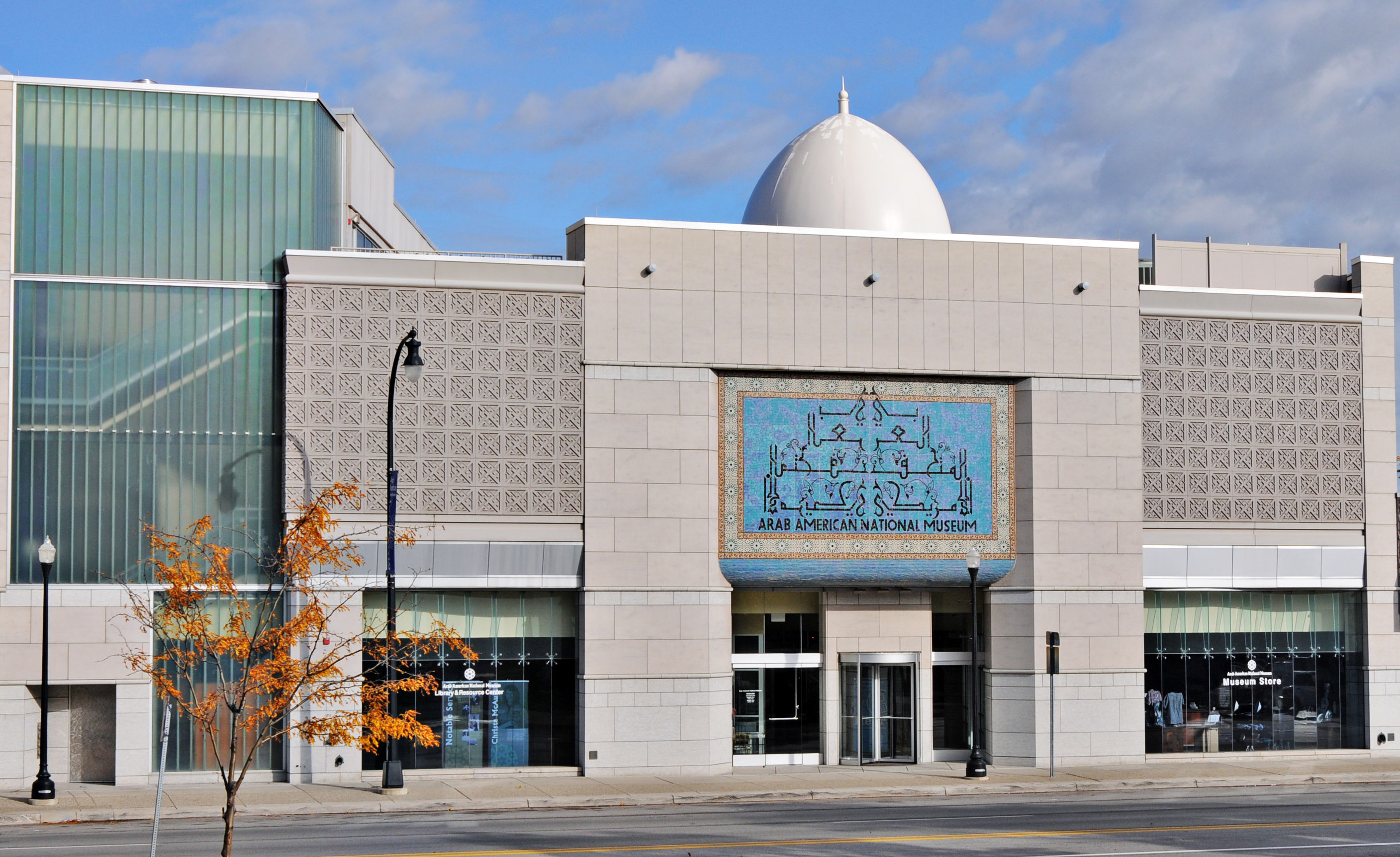 Arab American National Museum exterior