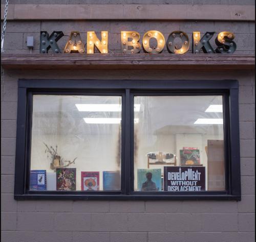 KAN Books