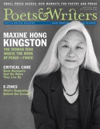 September/October 2003 cover