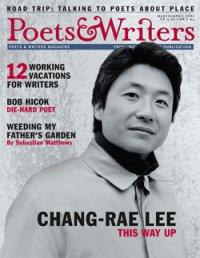 March/April 2004 cover