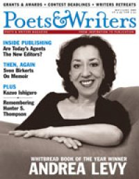 March/June 2005 cover