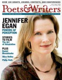 September/October 2006 cover