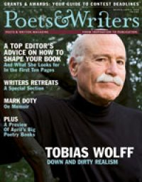 March/April 2008 cover