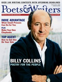 September/October 2008 cover