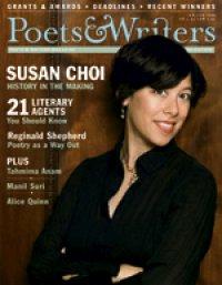 January/February 2008 cover
