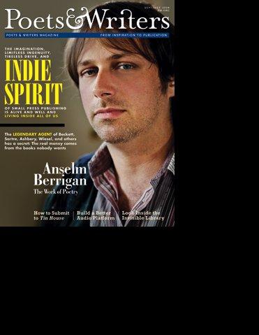 September/October 2009 cover