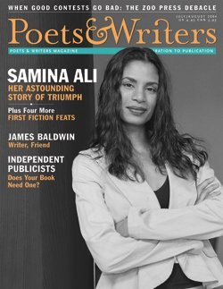 July/August 2004 cover