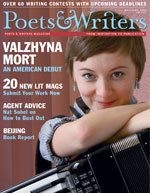 May/June 2008 cover