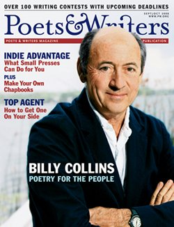 September/October 2008 cover