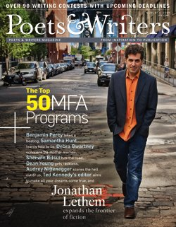 November/December 2009 cover