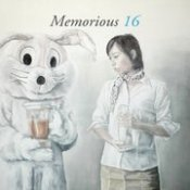 Memorious: A Journal of New Verse and Fiction