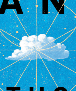 Close-up of the cover of Anthony Doerr's Cloud Cuckoo Land. A delicate white cloud is painted on a soft blue surface. Lines of pale gold extend out from the center of the cloud to the edges of the frame.