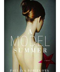 model_summer.jpg