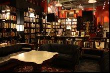 The Captains Bookshelf
