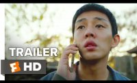 Burning Trailer (2018)