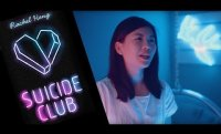 Rachel Heng talks about her debut novel Suicide Club – Sceptre