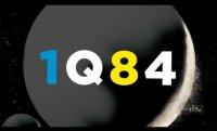 1Q84 by Haruki Murakami (U.S. book trailer)