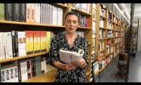 Claire Louise Bennett Reads in Kennys Bookshop