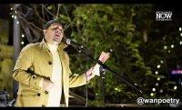 """Marlon Lizama - """"Poetry"""" @WANPOETRY"""