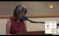 Marsha de la O  reads her poem, Possum