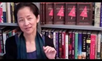 National Book Awards 2011: Julie Otsuka on Being Selected as a Finalist