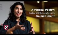 A Political Poetry: Reading and Conversation with Solmaz Sharif || Radcliffe Institute