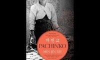 Min Jin Lee introduces Pachinko